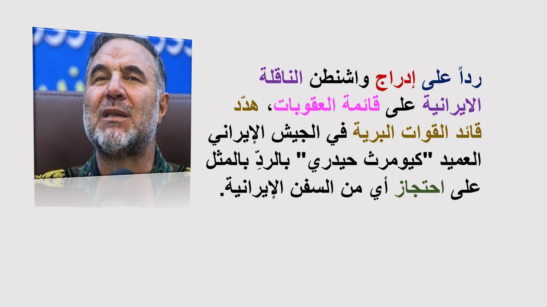 Arapca Haber Ceviri